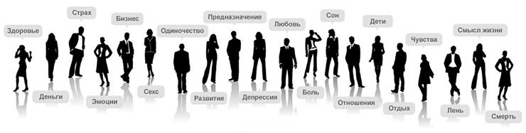People-01_2